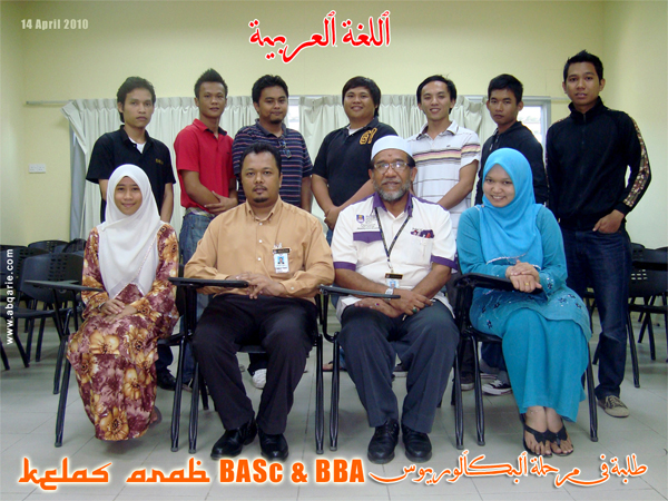 Foto Kelas BAB451 (BASc & BBA) - 14 April 2010